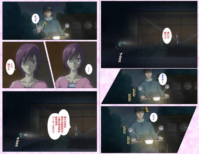 【フルカラー成人版】 魔法少女アイ 参 THE ANIME 【Episode.3】