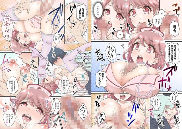 comicクリベロン 【Vol.46】【スマホ対応】