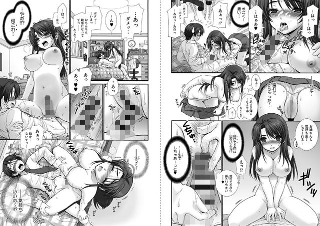 イ・ケ・ナ・イつまみぐい【スマホ対応】