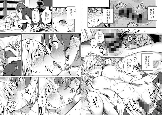 COMIC快楽天XTC 【Vol.6】【スマホ対応】
