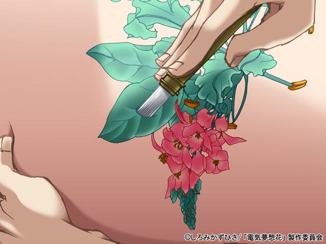 【二次エロ】電気夢想花 Electric Full Flower Garden 上巻【アニメ】のエロ画像1枚目