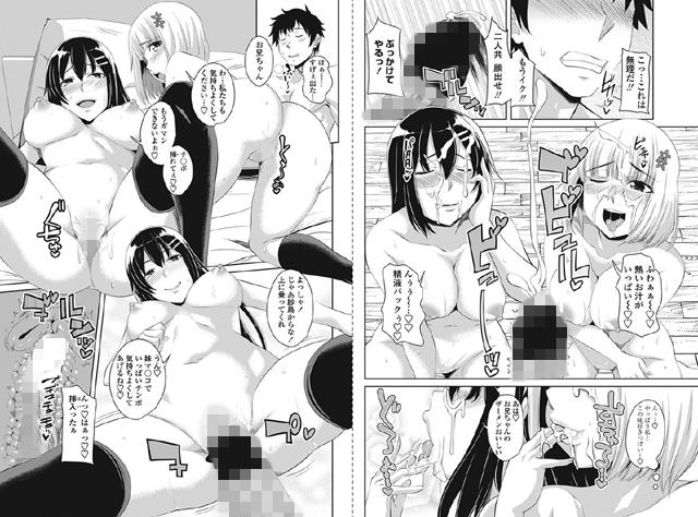 COMICペンギンクラブ 2016年8月号【スマホ対応】