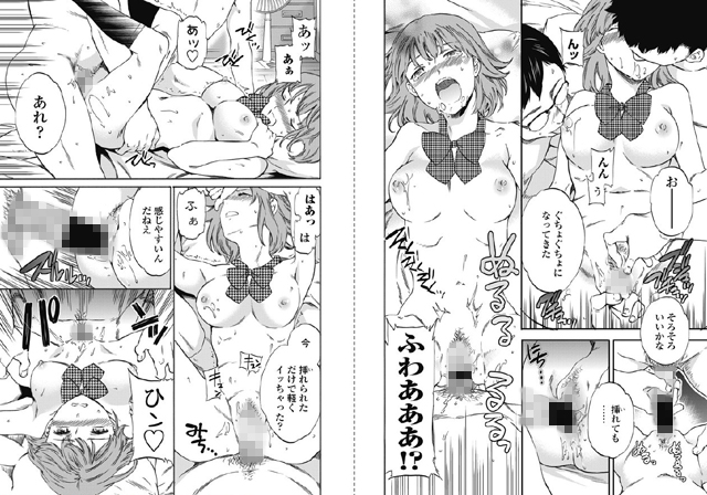 COMICペンギンクラブ山賊版 2016年8月号【スマホ対応】