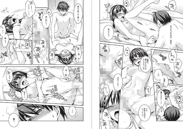 漫画ばんがいち 2012年11月号【新作】【スマホ対応】