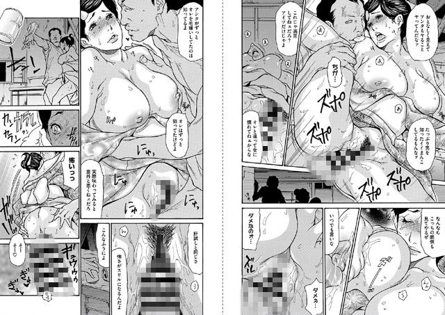 【エロマンガ】コミックメガストアDEEP Vol.004|二次元エロ漫画アーカイブ