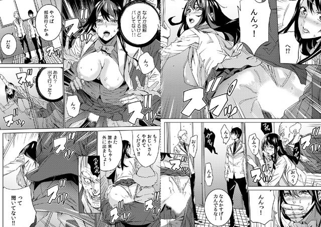 孫ねぶり 〜絶倫祖父を性介護〜 【6】【新作】
