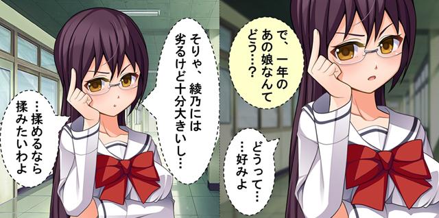 黒板ショッキング! 〜操りヨコドリ放課後オッパイ〜 【第10巻】