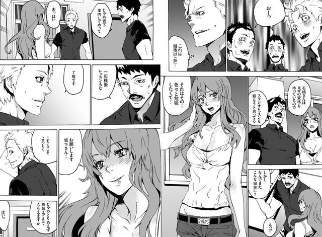 肉欲ジム【新作】【スマホ対応】