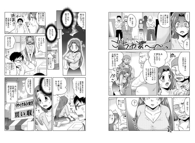JD強性労働 〜汗臭オヤジ達の生贄〜 【3】【新作】【スマホ対応】