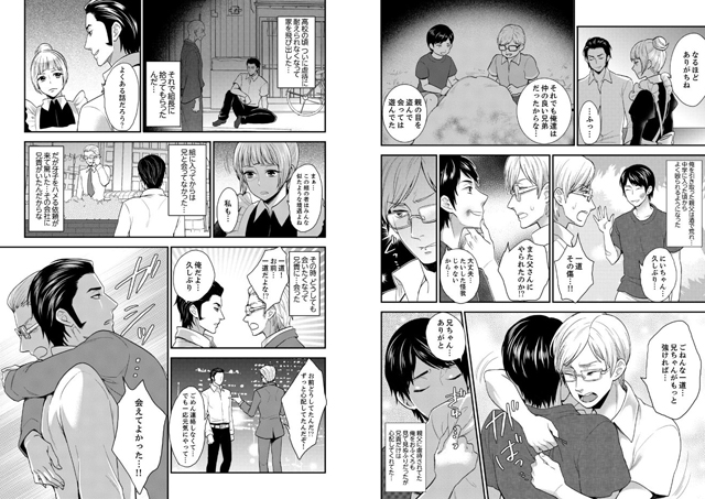 女囚081号 〜恨みの陵辱監獄〜 【5】【新作】【スマホ対応】