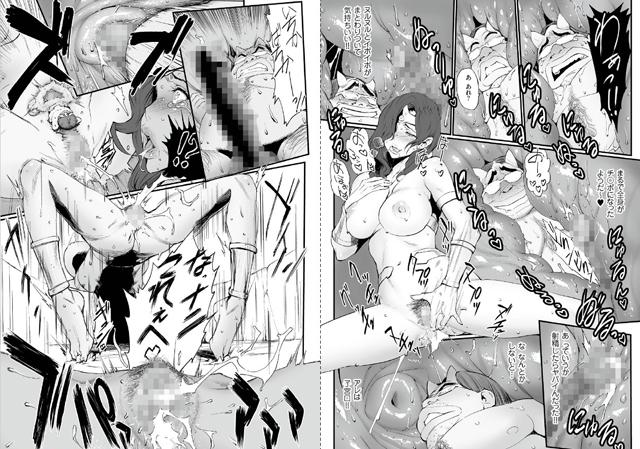 comicクリベロン 【Vol.47】【スマホ対応】