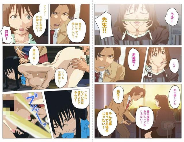 【フルカラー成人版】 パンチラティーチャー 【2】 Complete版【新作】