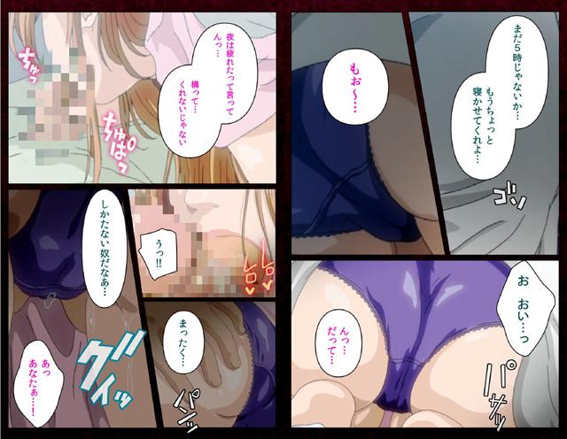 【フルカラー成人版】 ミセスジャンキー 【VOL.1】 Complete版【新作】