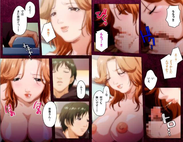 【フルカラー成人版】 ミセスジャンキー 【VOL.2】 Complete版【新作】