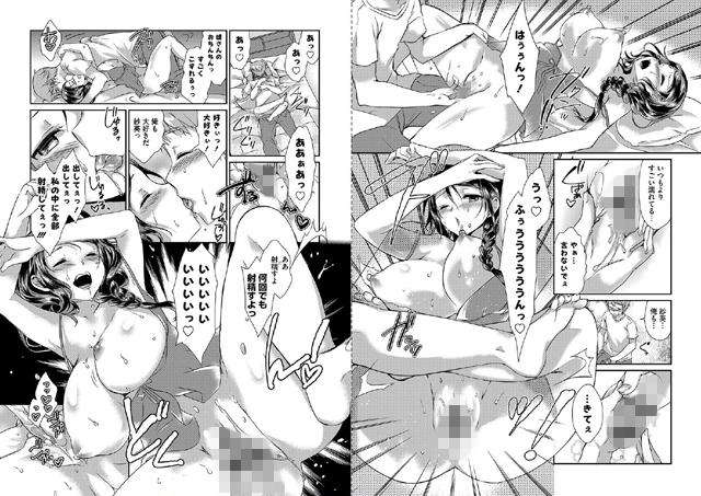 人妻不信 〜淫欲に堕ちる爆乳達〜【スマホ対応】