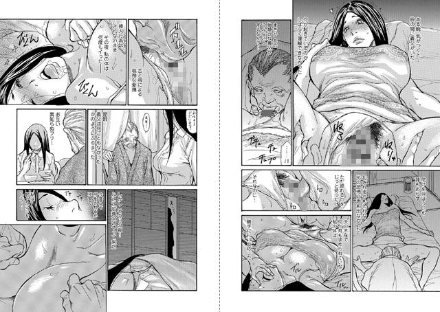 【エロマンガ】Webコミックトウテツ Vol.7|二次元エロ漫画アーカイブ