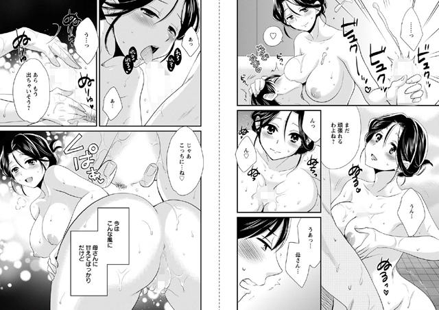 アクションピザッツ 2016年10月号【新作】