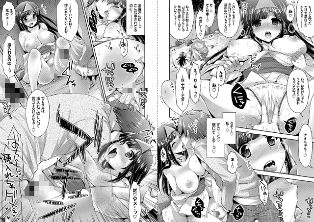 【エロマンガ】働くお姉さんの秘蜜|二次元エロ漫画アーカイブ