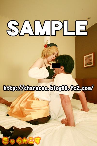 巨乳の誘惑魔法!?自慢のHカップを見せびらかして男を誘惑する淫乱魔女コスプレイヤー『桃』ちゃん!