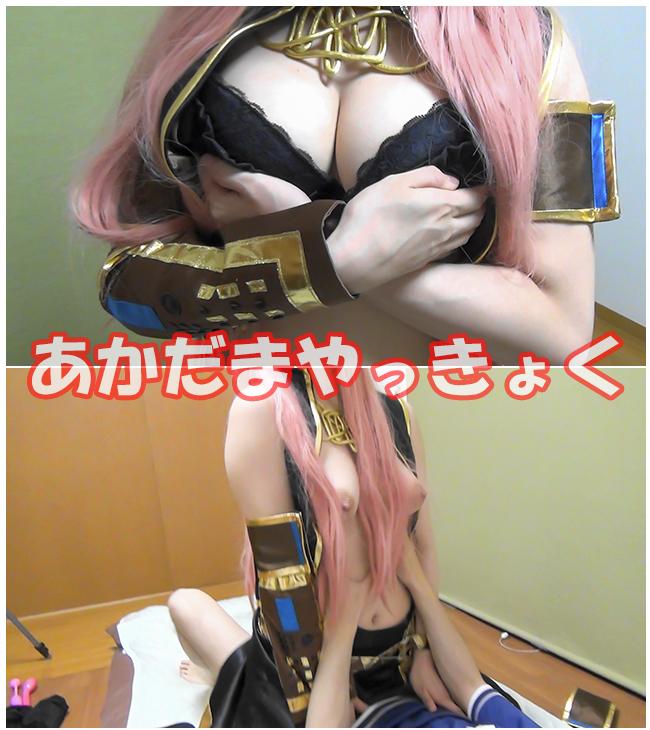 巨乳な電脳歌姫さんと個人撮影で生ハメ!パイパンま◯こに中出しセックス堪能しちゃいました!