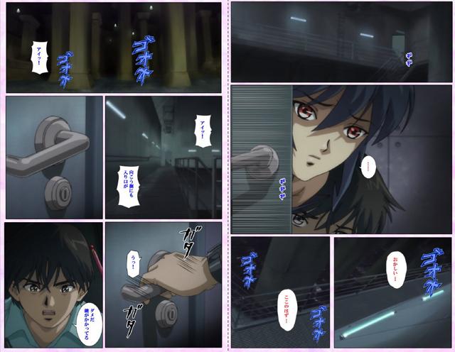 【フルカラー成人版】 魔法少女アイ 参 THE ANIME 【Vol.3】 魔法少女 光臨 Complete版