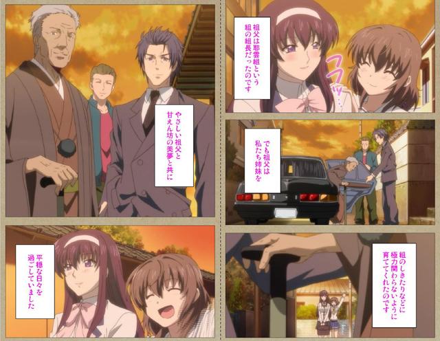【フルカラー成人版】 虜ノ契 Complete版【新作】