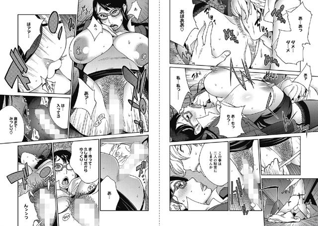 熟れ乳☆カーニバル【新作】【スマホ対応】