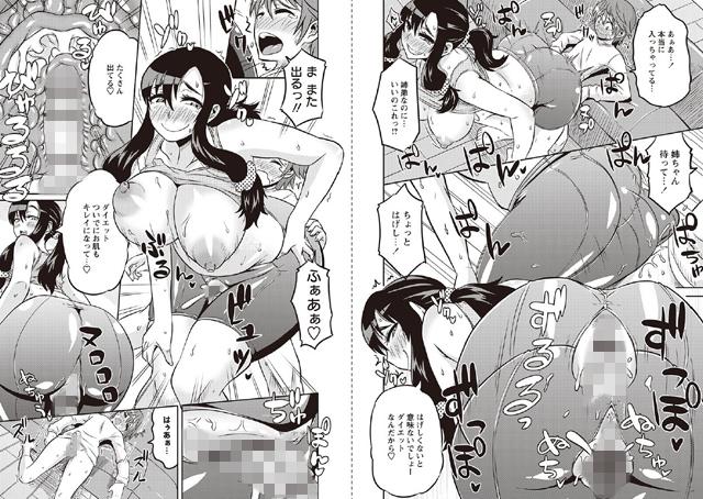 ママしぼり×あねいじり【新作】【スマホ対応】