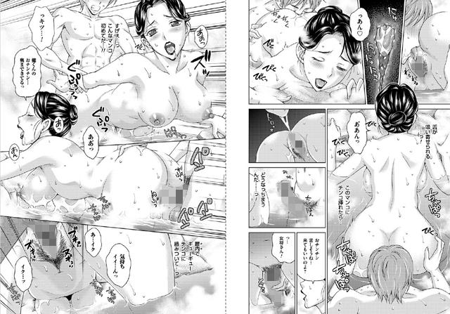 妻の中の娼婦と淑女【スマホ対応】