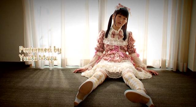 エロ動画、Dolls 大切な玩具 裕木まゆの表紙画像