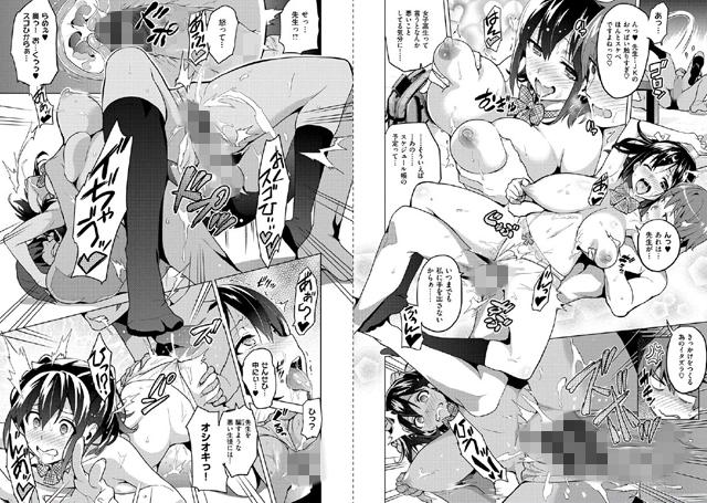 【エロマンガ】シスターブリーダー【アニメ】のエロ画像 No.3