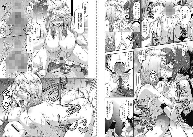 コミックメガミルク 【Vol.05】【新作】【スマホ対応】