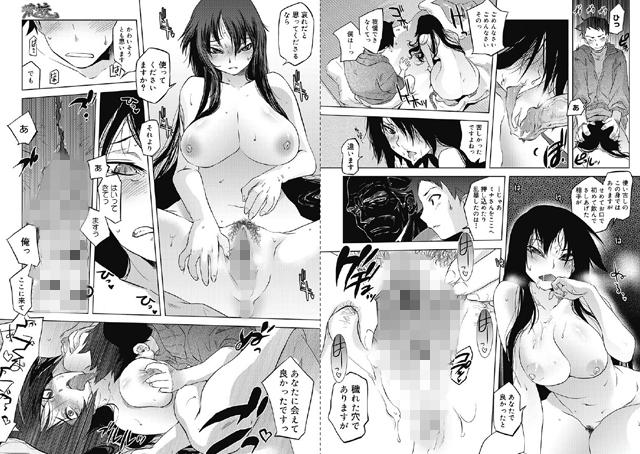 コミックメガミルク 【Vol.09】【新作】【スマホ対応】