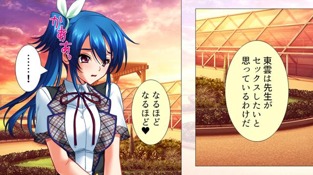 美少女チケット(ワイド版)【第2巻】【新作】