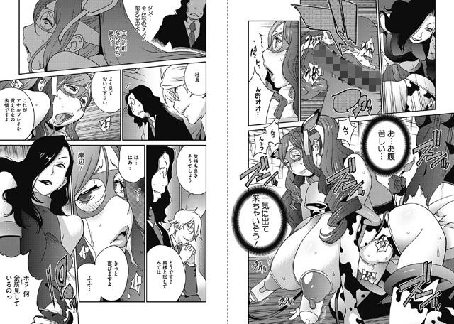 【エロマンガ】コミックメガストアDEEP Vol.005【アニメ】のエロ画像 No.3