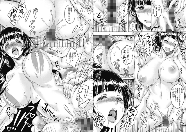 コミックメガストアDEEP 【Vol.005】【新作】【スマホ対応】