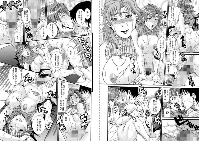 まんじゅくアワビ【新作】