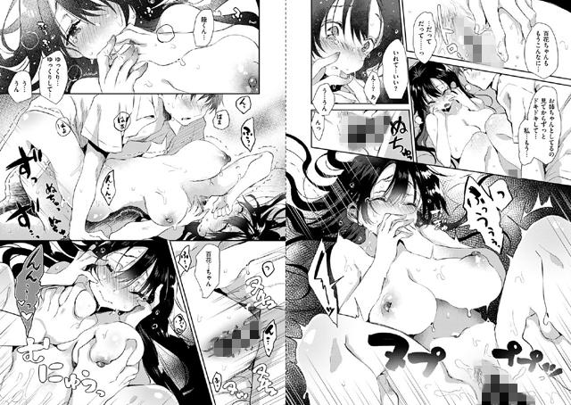 COMIC X−EROS 【#47】【新作】【スマホ対応】