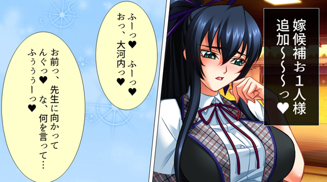 美少女チケット(ワイド版)【第5巻】【新作】