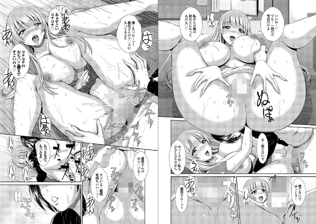 オナホガール コレクション 【05】【新作】【スマホ対応】