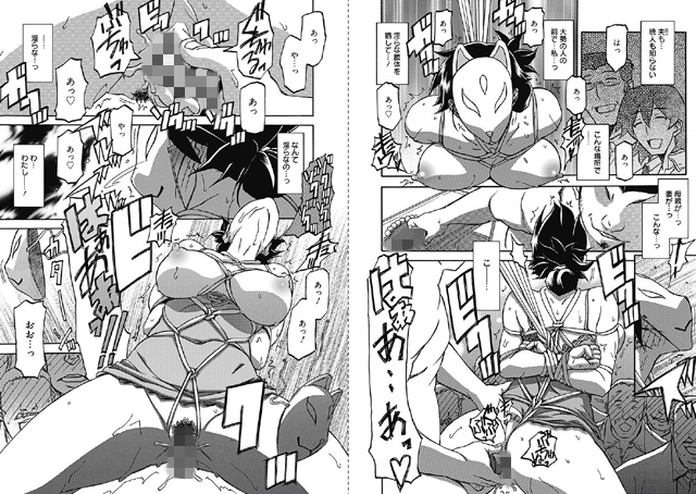 web漫画ばんがいち 【Vol.002】【新作】【スマホ対応】