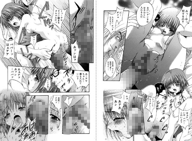 ぴゅあ えいじ【新作】【スマホ対応】
