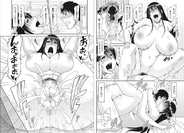 COMICペンギンクラブ山賊版 2016年11月号【新作】【スマホ対応】