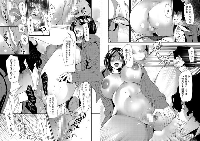アクションピザッツ 2016年12月号【新作】