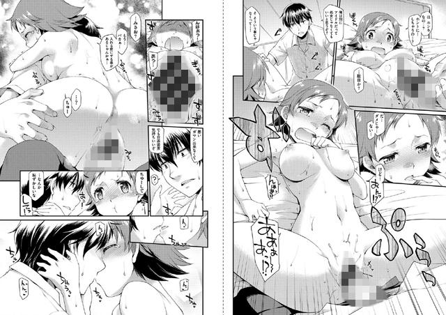 ガールズドミネイション【新作】【スマホ対応】