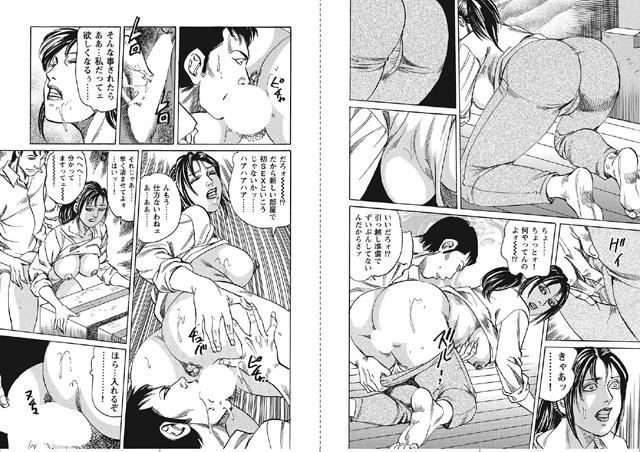 ムチムチ淫乱人妻ナイショ話【新作】【スマホ対応】