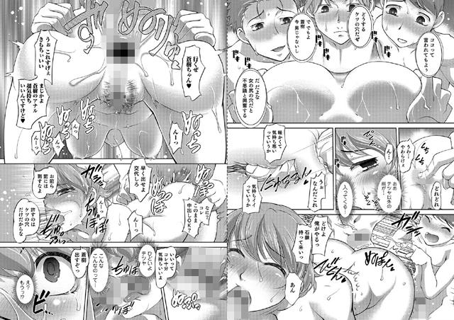 にょたいか王子と勃たされ姫【新作】【スマホ対応】
