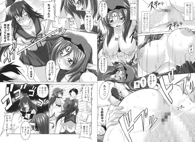 お口☆のち☆おっぱい【新作】【スマホ対応】