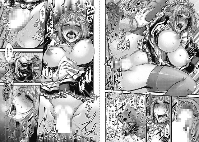 コミックホットミルク 2016年12月号【新作】【スマホ対応】