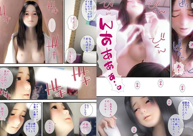 神待ちサイト 〜俺と彼女の秘密の思い出〜 【2】【新作】【スマホ対応】